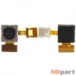 Камера для DEXP Ixion ES550 Soul 3 Pro Задняя