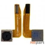 Камера для DEXP Ixion XL150 Задняя