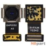 Камера для Meizu U20 U685H Задняя