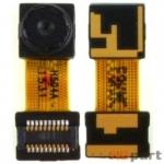 Камера для LG SPIRIT H422 Передняя