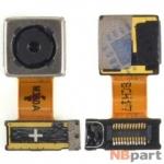 Камера для LG PRADA 3.0 P940 Задняя