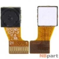 Камера для VERTEX Impress In Touch 4G Передняя