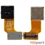 Камера для VERTEX Impress Lion dual cam 3G Задняя