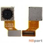 Камера для VERTEX Impress Lion dual cam 3G Задняя (2-ая)