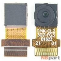 Камера для BQ BQS-5020 Strike Передняя