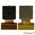 Камера для DEXP Ixion X245 Rock mini Передняя