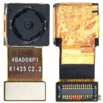 Камера для Lenovo Vibe X2 Задняя