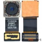 Камера для Lenovo S90 Задняя