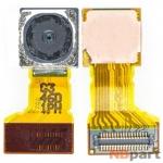Камера для Sony Xperia Z (C6603) Задняя