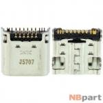 Разъем системный Micro USB - Samsung Galaxy Mega 6.3 GT-I9200 (оригинал) / MC-087