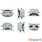 Разъем системный Micro USB - MC-098