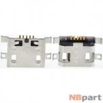 Разъем системный Micro USB - MC-063