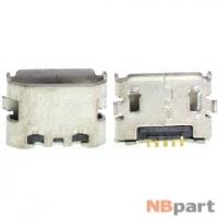 Разъем системный Micro USB - MC-036