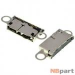 Разъем системный Micro USB 3.0 - Samsung Galaxy Note 3 SM-N9000 (оригинал) / MC-177