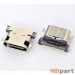 Разъем системный type-c - LG G5 H850 / MC-351