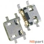 Разъем системный Micro USB - MC-449