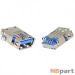 Разъем USB 3.0 / вровень по низу / 16 x12mm / обратный / юбка / голубой (031)