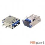 Разъем USB 3.0 / вровень по низу / 14 x11mm / обратный / без юбки / голубой (037)