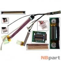 Шлейф матрицы Lenovo ThinkPad X200 / 50.4Y416.001