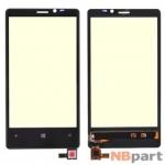 Тачскрин для Nokia Lumia 920 черный