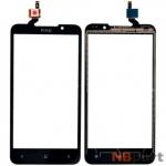 Тачскрин для HTC Desire 516 dual sim черный
