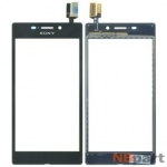 Тачскрин для Sony Xperia M2 Aqua (D2403) черный