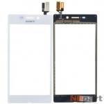 Тачскрин для Sony Xperia M2 Aqua (D2403) белый