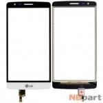 Тачскрин для LG G3 s D724 белый