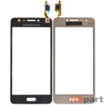 Тачскрин для Samsung Galaxy J2 Prime SM-G532F золото