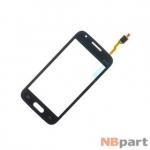Тачскрин для Samsung Galaxy Ace 4 Lite Duos (SM-G313H/DS) черный