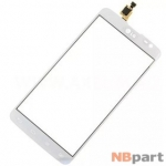 Тачскрин для LG G Pro Lite Dual D686 белый