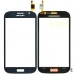 Тачскрин для Samsung Galaxy Grand (GT-I9082) темно - синий