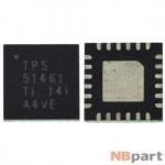 TPS51461 - ШИМ-контроллер Texas Instruments