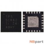 TPS51462 - ШИМ-контроллер Texas Instruments