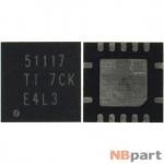 TPS51117RGYR - ШИМ-контроллер Texas Instruments