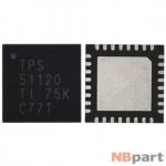 TPS51120 - ШИМ-контроллер Texas Instruments