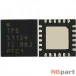TPS51124 - ШИМ-контроллер Texas Instruments