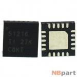 TPS51216 - ШИМ-контроллер Texas Instruments