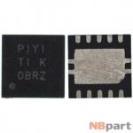 TPS51217 (PIYI) - ШИМ-контроллер Texas Instruments