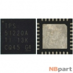 TPS51220A - ШИМ-контроллер Texas Instruments