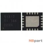 TPS51317 - ШИМ-контроллер Texas Instruments