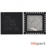 TPS51728 - ШИМ-контроллер Texas Instruments