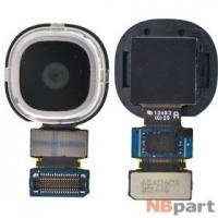 Камера для Samsung Galaxy S4 GT-I9500 Задняя