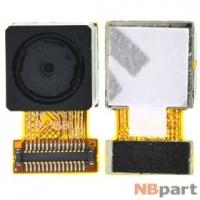 Камера для DEXP Ixion ML145 Snatch SE Задняя