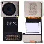 Камера для Apple Iphone 5S Задняя