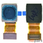 Камера для Sony Xperia Z5 Compact (E5803) Задняя