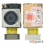 Камера для Gigaset Me Pro (GS57-6) Задняя