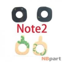 Стекло камеры для Samsung Galaxy Note II GT-N7100