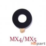 Стекло камеры для Meizu MX4 M460/M461