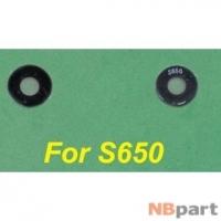 Стекло камеры для Lenovo S650